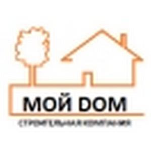 Строительство качественных деревянных домов в Твери и Тверской области, Москве