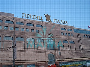 Изготовление и монтаж крышных рекламных установок в Москве и области с объемными буквами.