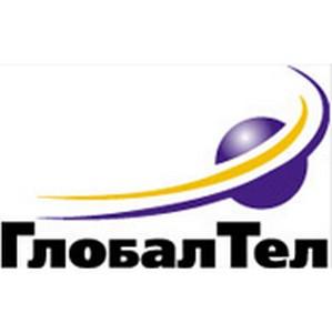 Уральские журналисты протестировали спутниковую телефонную связь ГлобалТел