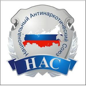 Сотрудничество между Республикой Крым и Национальным антинаркотическим союзом