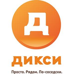 Совместная экологическая инициатива группы компаний «Дикси» и «Балтики» к празднику Москвы