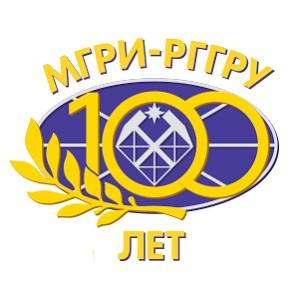 МГРИ-РГГРУ с размахом отметил свое 100-летие