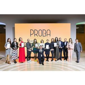 Проект PR Inc. стал победителем Proba Awards