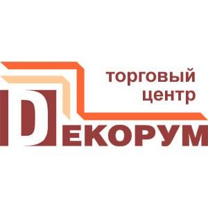 """Осенняя акция в торговом центре """"Декорум"""""""