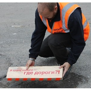 Инспекция ОНФ признала неудовлетворительным качество дорог в Челябинске