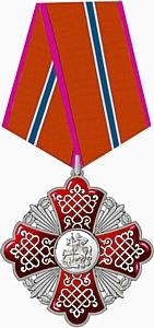 За высокие заслуги перед Московской областью Владимир Владимирович Бобров награжден почетным знаком