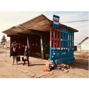 Активисты ОНФ оценили состояние автобусных остановок