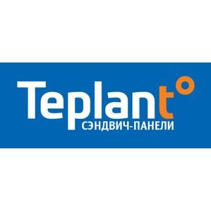 В Невинномысске открыли гипермаркет «Карусель»