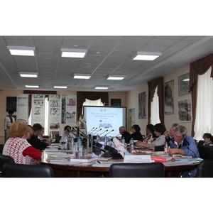 В Доме дружбы Ленинградской области прошел круглый стол