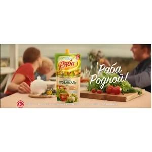 Стартовала новая рекламная кампания бренда «Ряба»