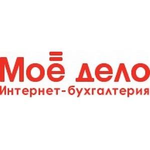 ЛОКО-Банк и «Моё дело»: завершена интеграция и предложен совместный тариф
