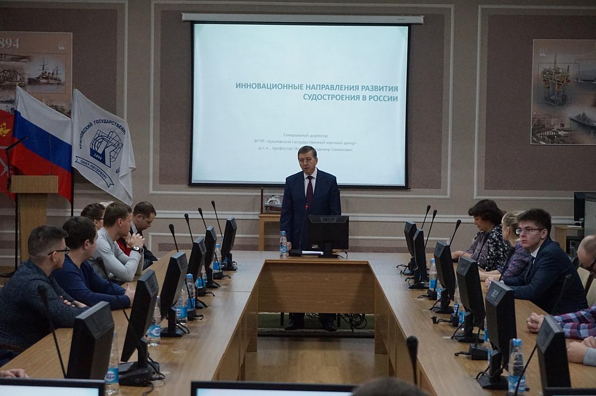 Первая всероссийская научно-техническая конференция молодых ученых