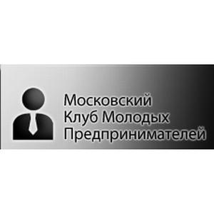 «Деловая Россия» определила эффективные формы обучения молодых предпринимателей