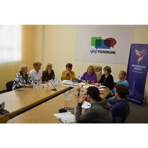 Переселенцы-усыновители из Донбасса принимают новых детей