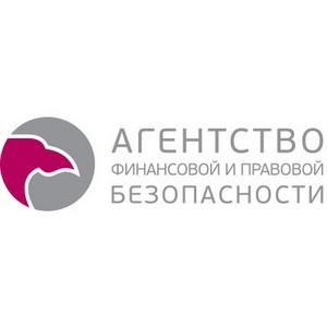 АФПБ выступило партнером всероссийского банковского форума «Банкротство должников банка»