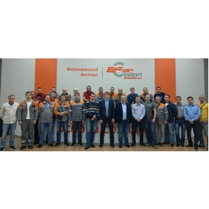 Эффективное техобслуживание предприятий «Евроцемент груп» – гарантия высокого качества цемента