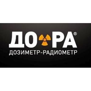 Интерсофт Евразия создаст чип для уникального дозиметра