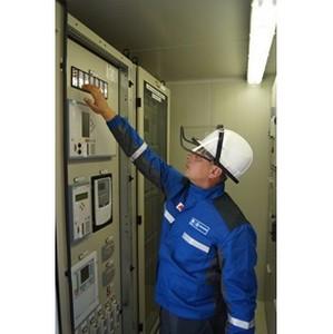 «Липецкэнерго» - электроэнергия для развития региона