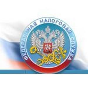 В Омске налоговики и депутаты Городского совета обсудили взаимодействие