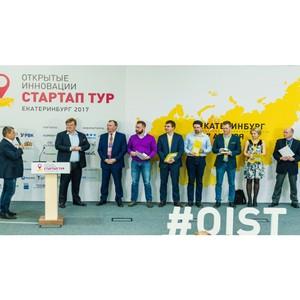 Представители университета отличились на конкурсе «Открытые инновации»
