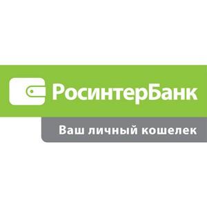 РосинтерБанк повысил ставки по вкладу «Валютный экспресс»