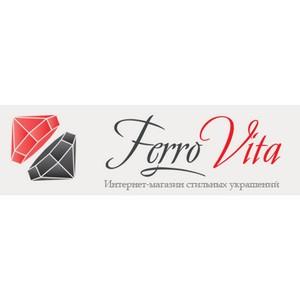Новое поступление обручальных колец в магазине «Ferro Vita»