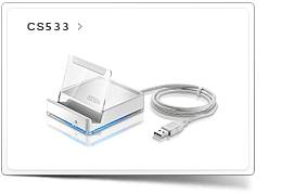 ATEN CS533 - USB-to-Bluetooth KM переключатель  для таблеток, смартфонов и т.д.