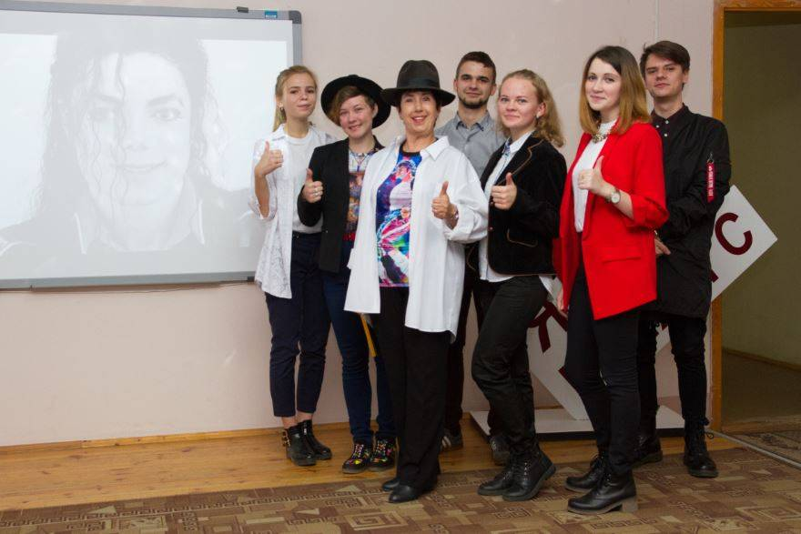 В Дзержинском филиале РАНХиГС прошло мероприятие, посвященное празднованию 60-летия Майкла Джексона