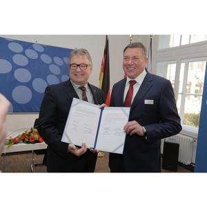 Несмотря на санкции, Вологодская область наращивает торгово-экономические связи с Германией