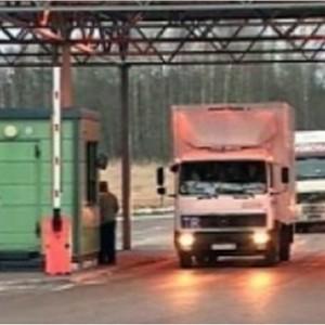 О проведении контрольно-надзорных мероприятий на границе Смоленской области с Республикой Беларусь