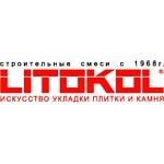 LITOKOL – участник выставки MOSBUILD 2012