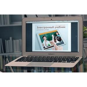 Всеволод Погодин: ГОСТ на электронные учебники сформирует единую образовательно-информационную среду