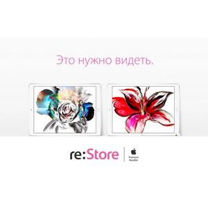 re:Store приглашает на выставку творческих работ «Начните новое»