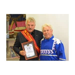 «Аганнефтегазгеология» отмечена наградой аборигенов Югры