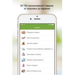 �������� ����������� iPhone 7 �� �������