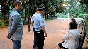 Кировские активисты ОНФ приняли участие в рейде по соблюдению закона о запрете распития спиртного
