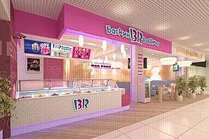 В Уфе появилось второе кафе сети «Баскин Роббинс»