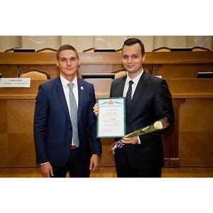 Специалисты «Швабе» стали выпускниками Президентской программы