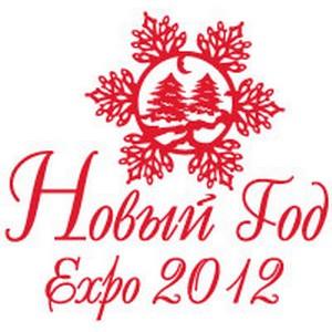 Анонс Международной Специализированной выставки «Новый год Экспо 2012»