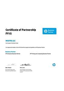 HP подтверждает официальный партнерский статус Инсотел сертификатом