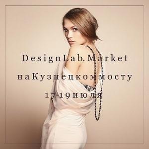 DesignLab.Market на Кузнецком Мосту