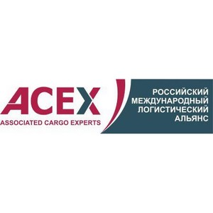 Acex delivers national arts around the world