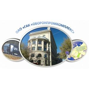Петербургские эксперты ОНФ призвали «Оборонпромкомплекс» отменить лизинговую закупку «Мерседеса»