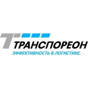 Компания «Транспореон» получила сертификат ISO 27001