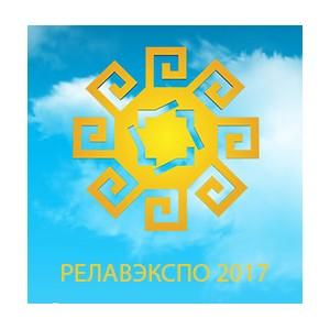 ГК «Альянс-Авто» стала перевозчиком научно-практической конференции РЕЛАВЭКСПО-2017