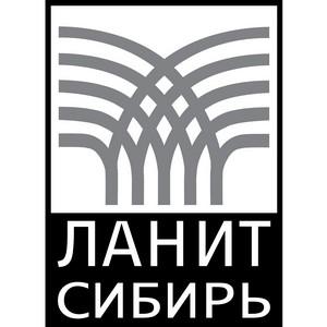 ЂЋанит-—ибирьї начал работу в Ќовосибирске.