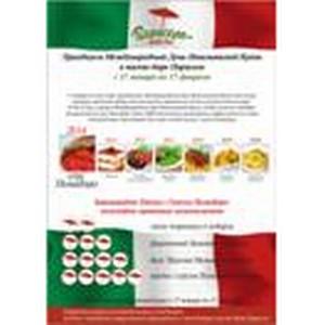 Международный день итальянской кухни в паста-барах Parasole!