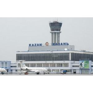 Международный аэропорт «Казань» признан самым чистым объектом в стране