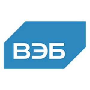 Внешэкономбанк включил АКГ «Деловой профиль» в реестр специализированных компаний на услуги аудита