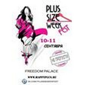 Plus Size Wek Fest - Фестиваль моды для девушек пышных форм!